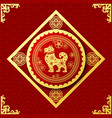 happy chinese new year 2018 card golden vector image vector image