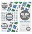 household appliances discount season sale banner vector image vector image