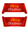 merry christmas paper banner vector image