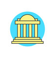 yellow justice building on blue circle vector image