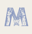 decorative capital letter m marine ancient style vector image vector image