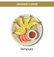 delicious tempura with soy sauce from japanese vector image