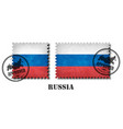 russia or russian flag pattern postage stamp vector image