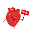 sad unhealthy sick heart with nameplate vector image