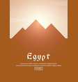 travel poster to egypt landmarks silhouettes vector image