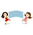 two cheerful girls vector image vector image