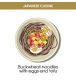 buckwheat noodles with eggs and tofu from japanese vector image vector image