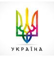 ukraine facet emblem colored vector image