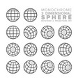 3d three dimensional monochrome sphere rotations vector image