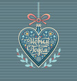 new year card holiday colorful decor vector image vector image