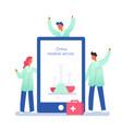online medicine service vector image vector image