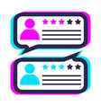 colored speech bubble for feedback design element vector image