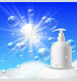 foaming wash brand clean bubble foam for bathroom vector image vector image