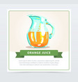 hand drawn card with glass jug of healthy orange vector image