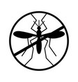 no mosquito sign vector image vector image
