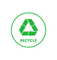 recycling simple green round sticker with mobius vector image