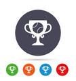 baseball sign icon winner award cup symbol vector image