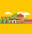 capital of taiwan banner horizontal flat style vector image