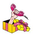 pop art gift box cartoon vector image vector image