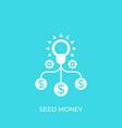seed money funding icon vector image