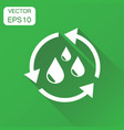 water cycle icon business concept ecology vector image