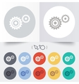 Cog settings sign icon Cogwheel gear symbol vector image vector image