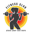 fitness club or gym colorful logo vector image