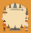 indonesia landmarks frame vector image vector image