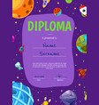 children diploma or certificate template vector image