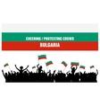 Cheering or Protesting Crowd Bulgaria vector image vector image