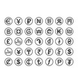 currency symbols world isolated on white vector image