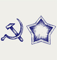 Soviet star icon vector | Price: 1 Credit (USD $1)