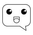 speech bubble isolated icon vector image