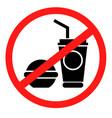forbidding icon coffee icon with a burger vector image vector image
