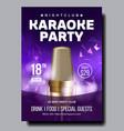 karaoke poster dance event karaoke vector image vector image