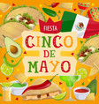 mexican cinco de mayo fiesta party holiday vector image vector image