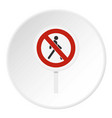 no pedestrian traffic sign icon circle vector image vector image