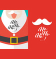 santa claus with ho-ho-ho text greeting cards vector image