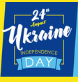 ukraine independence day greeting card blue vector image