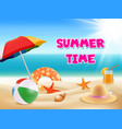 summer background of vector image vector image