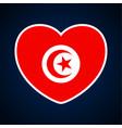 tunisia flag in a shape heart icon flat heart vector image vector image