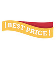 best price isolated icon discount offer shopping vector image