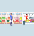 casual man holding purchases shopping bags guy vector image vector image