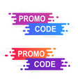 coupon sticker for sales promo code banner on a vector image vector image