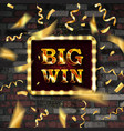 gold light big win retro signboard vector image vector image