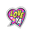 love ya comics text shock phrase pop art cartoon vector image