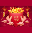 poster for 2020 cny or chinese new year card vector image vector image
