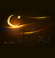 ramadan kareem 2021 banner gold half moon mosque vector image