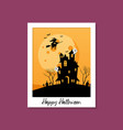 witch flying over hauntd house with moon vector image