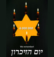 world holocaust day yom azikaron in hebrew vector image vector image